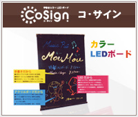 Color LED Board -CoSign-